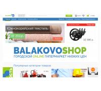 balakovoshop.ru - Разработка на Laravel с интеграцией sima-land.ru