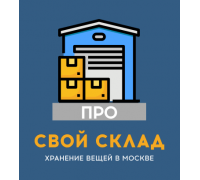 svoysklad.pro - Сайт Услуг - Разработано под Ключ